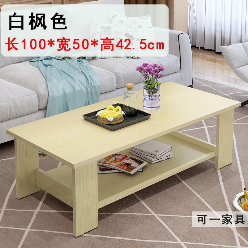 White maple color double 100*50