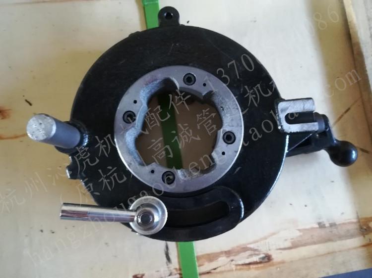 2 - Inch electric pipe threading máquina de Corte morrer cabeça acessórios de montagem ninda Lake Hugong die.