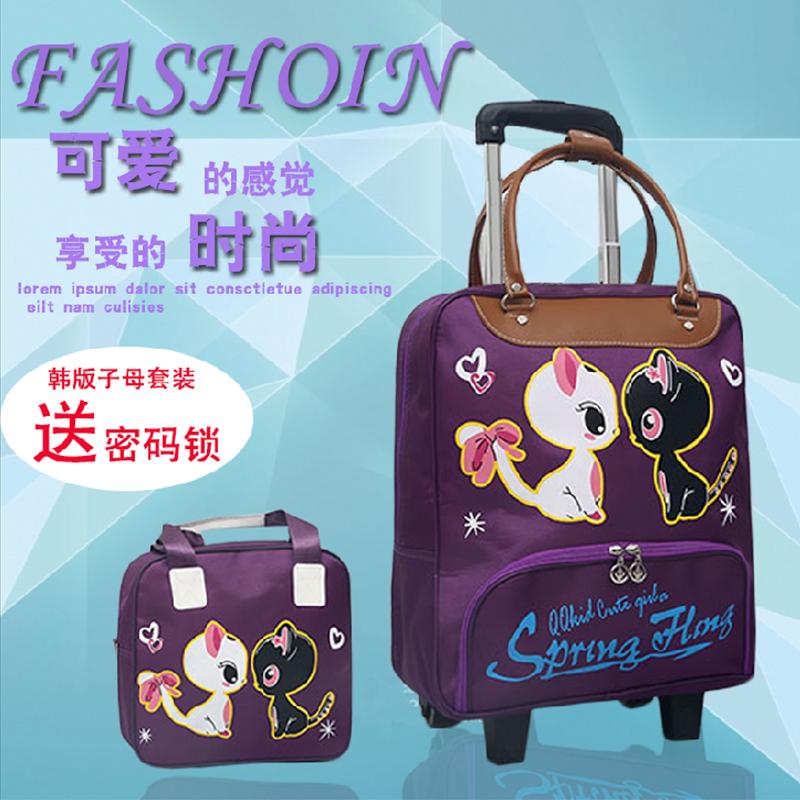 天天特价旅行包女 拉杆包男大容量防水子母包拉杆袋旅游包登机包