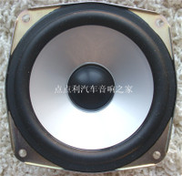 JVC new spelling inventory 4 inch car speaker sound good voice audio conversion of DIY1