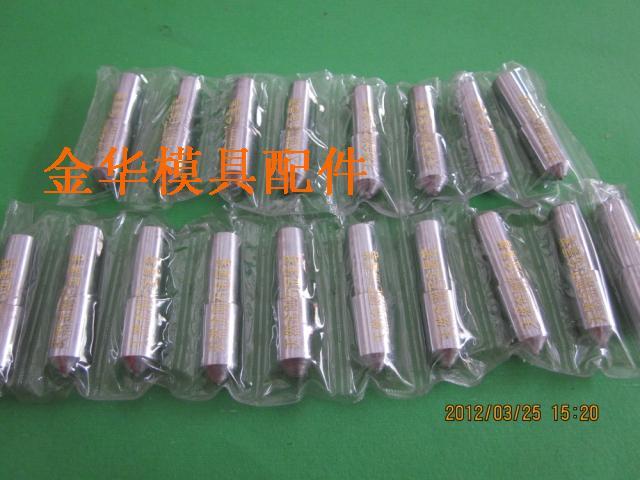 Natürliche diamanten tutcheria 1,0 Messer - schleifscheibe microcarpa orthopädische Messer waschen microcarpa die korrektur.