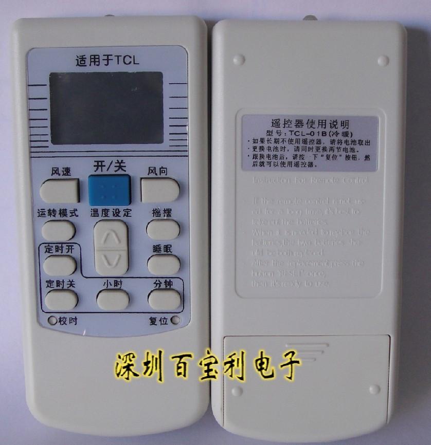 El control remoto TCL-01B TCL (frío y calor)