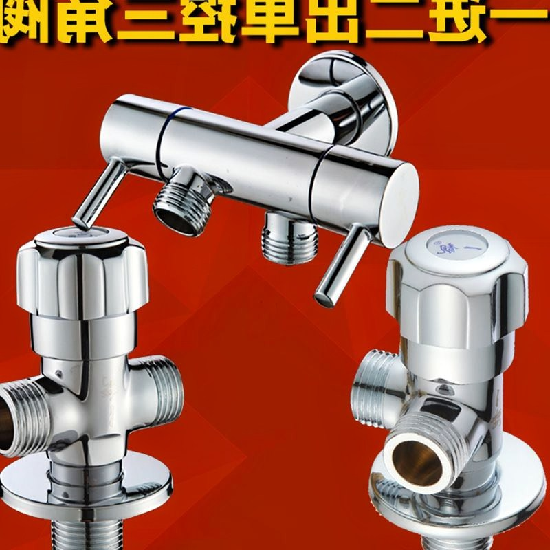 One in, two out angle valve, one point, two or three pass, water stop valve, switch thickening water, lengthening triangle valve, hot and cold