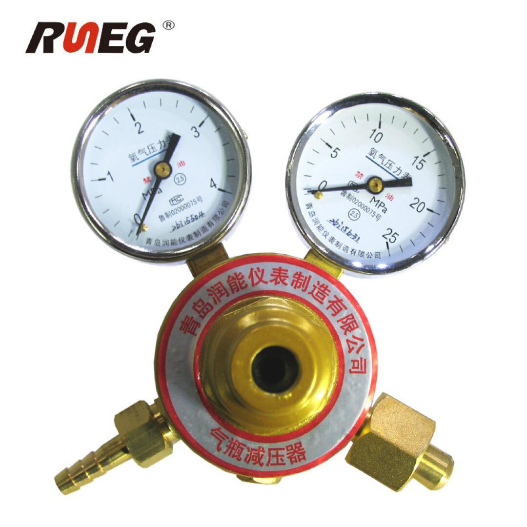 润能 zmanjševalnik tlaka (RNEG) YQY-08 merilnik tlaka kisika v tabeli ventil za uravnavanje tlaka, razbremenilni ventil kisika dekompresija tabela