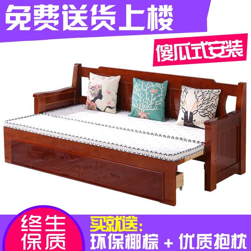 μασίφ ξύλο πτυσσόμενο καναπέ - κρεβάτι ανακληνώμενα μικρό διαμέρισμα στο σαλόνι με ένα συρτάρι ονάδα του καναπέ 1.51.8