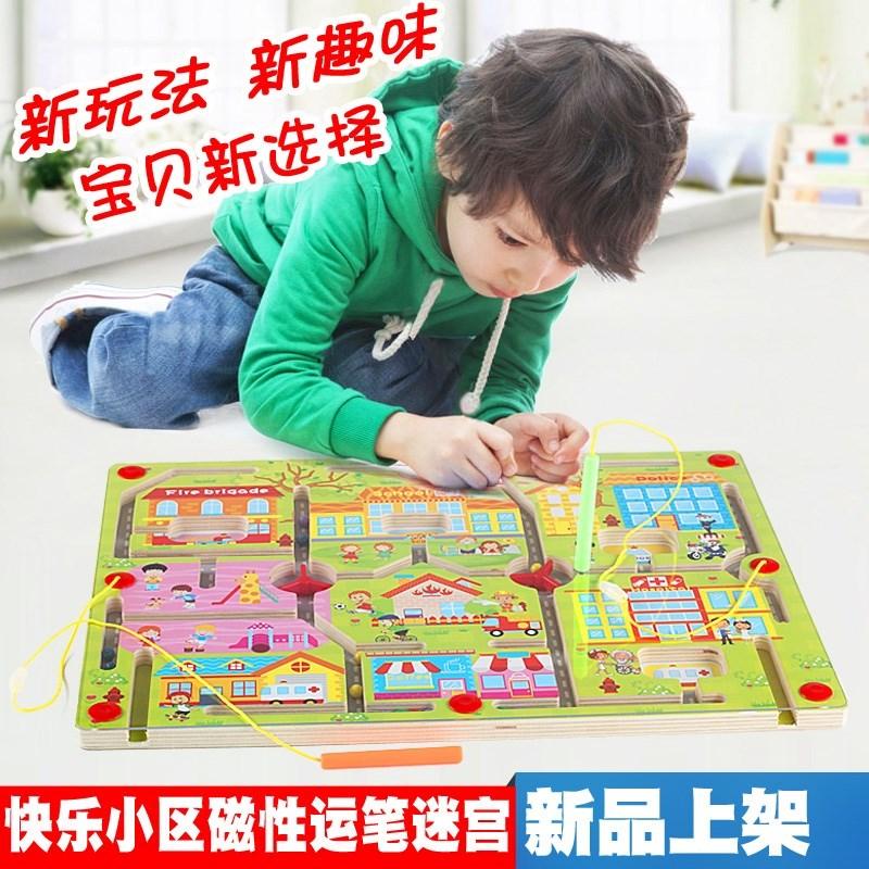 珠児童玩具磁石磁性走珠男の子て迷宮交通手段の筆の迷宮磁石のおもちゃを