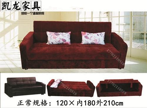 προσαρμοσμένο μήκος και πλάτος το διπλό τρία άτομα με την αποθήκευση του τύπου τον καναπέ - κρεβάτι καναπέ - κρεβάτι τεμπέλη καναπέ - κρεβάτι.