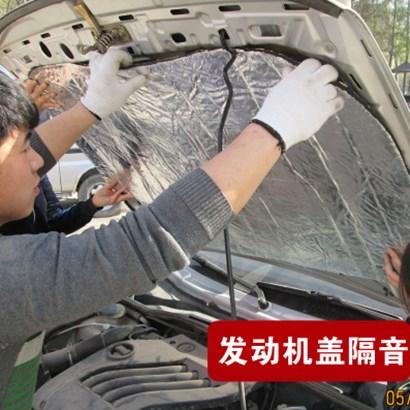 自動車の防音の綿のアルミホイルのエンジンのエンジンは車の音を防音する