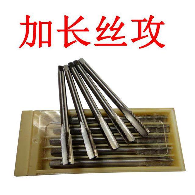 Long long wire tapping machine with lengthened filament filament of long silk cone extension