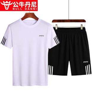 公牛丹尼新款印花圆领短袖T恤套装男士白色t恤衫舒适透气运动套装