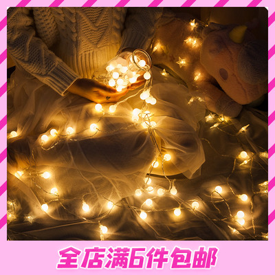 Decorative Lights Led lights with stars lights string lights dormitory vibrating decorative bedroom