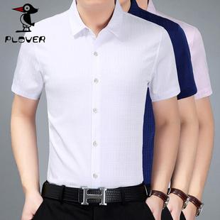 啄木鸟男装短袖韩版修身潮流休闲帅气夏季新款上衣衬衫男士棉衬衣