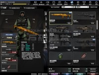 CSOL Counter Strike accounts perfect, no guarantee, p16 Telecom, two zone roar, golden flame, gold destroyer