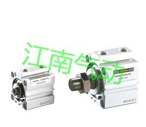 - dag STNCSDA/TGN TGN50*5/10/15/20/25/30/35/40/45 tynd cylinder