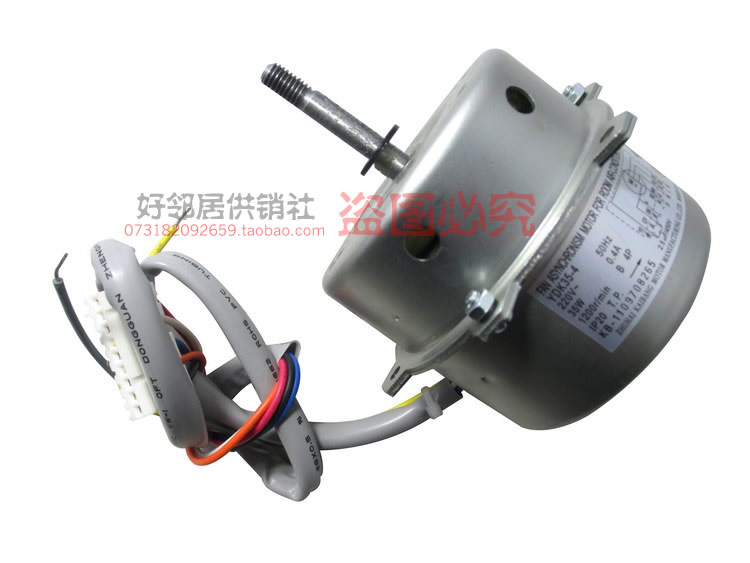 Original GREE air conditioner fan accessories, cold fan motor KS-0505DKS-0505D-WGYDK35-4