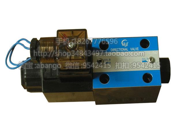 гидравлический электромагнитный клапан BDG4V-3-2A-M-U-A110-10 гидравлических клапанов высококачественных прочным полной спецификации
