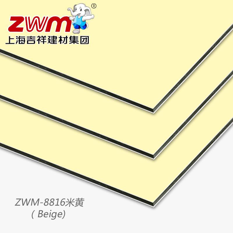 Shanghai propicio la placa de aluminio / 3mm12 seda / beige / dentro de la pared exterior de la pared de la publicidad especial de aluminio y plástico.