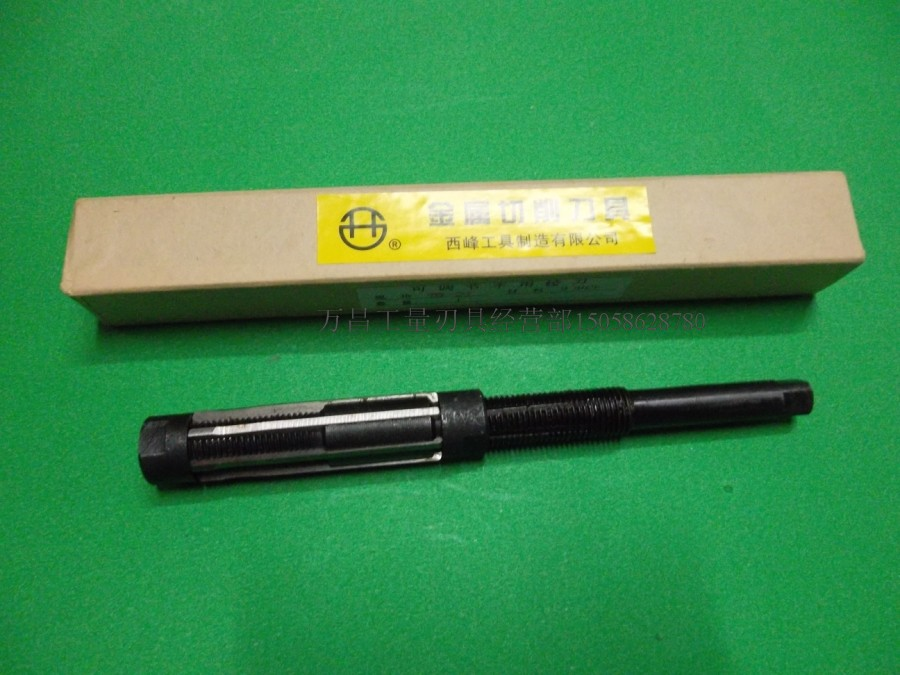 Authentic Xifeng hand adjustable reamer 66.578.51011.751719-84