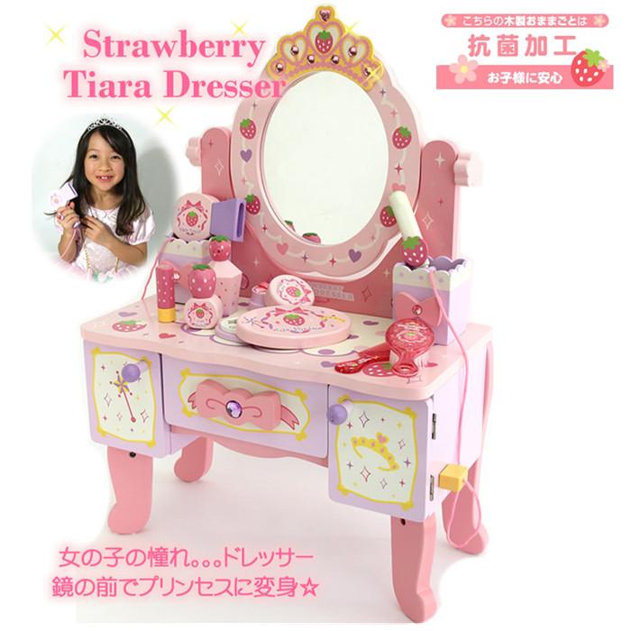 正品草莓 木质仿真女童化妆桌木制梳妆台女孩过家家玩具礼物套装