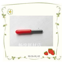 3.175*2 column knife double color thin acrylic cutting engraving machine engraving knife knife knife