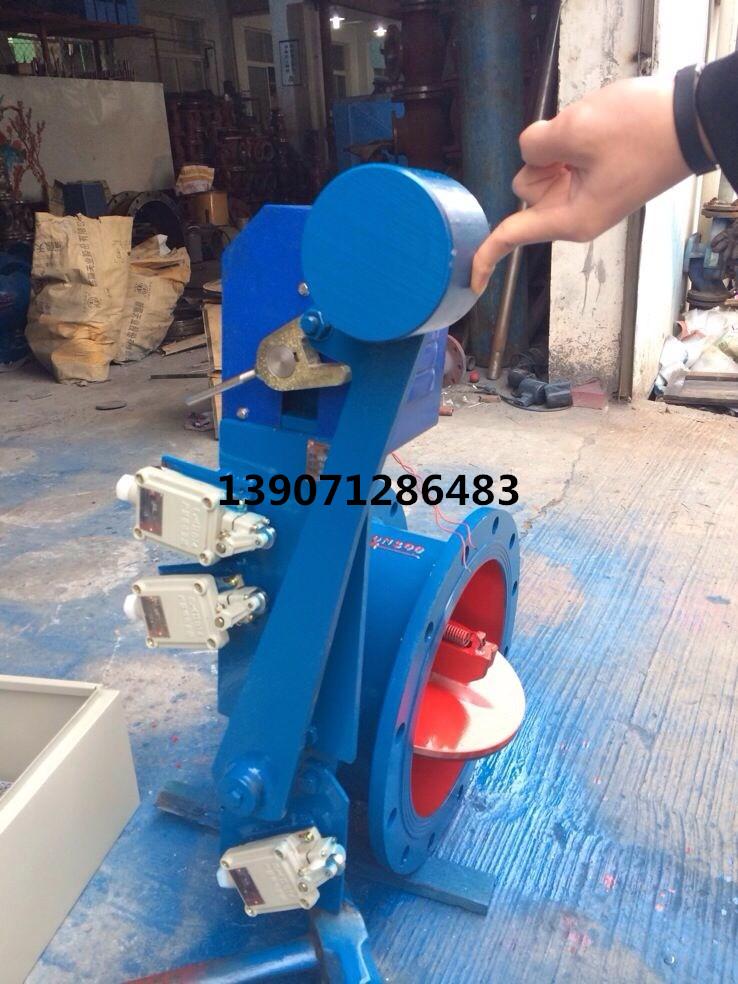 dmf електромагнитни газ бързо безопасността предпазен клапан, газ, бързо безопасността предпазен клапан DN125