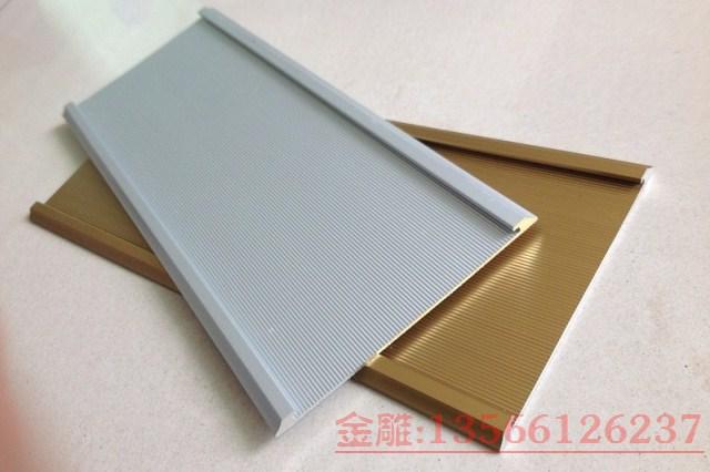 Conformément à la Section de panneau en alliage d'aluminium peut être remplacé de liste de 9.5x24 Bureau numérique peut être personnalisé de profilés