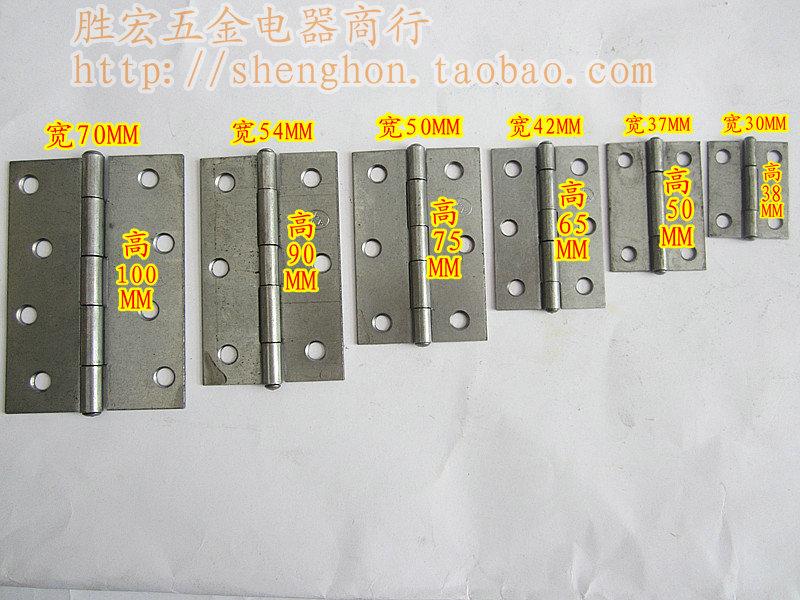 Hinge thickening hinge, iron hinge door, hinge, furniture hinge 1.522.533.54 inch