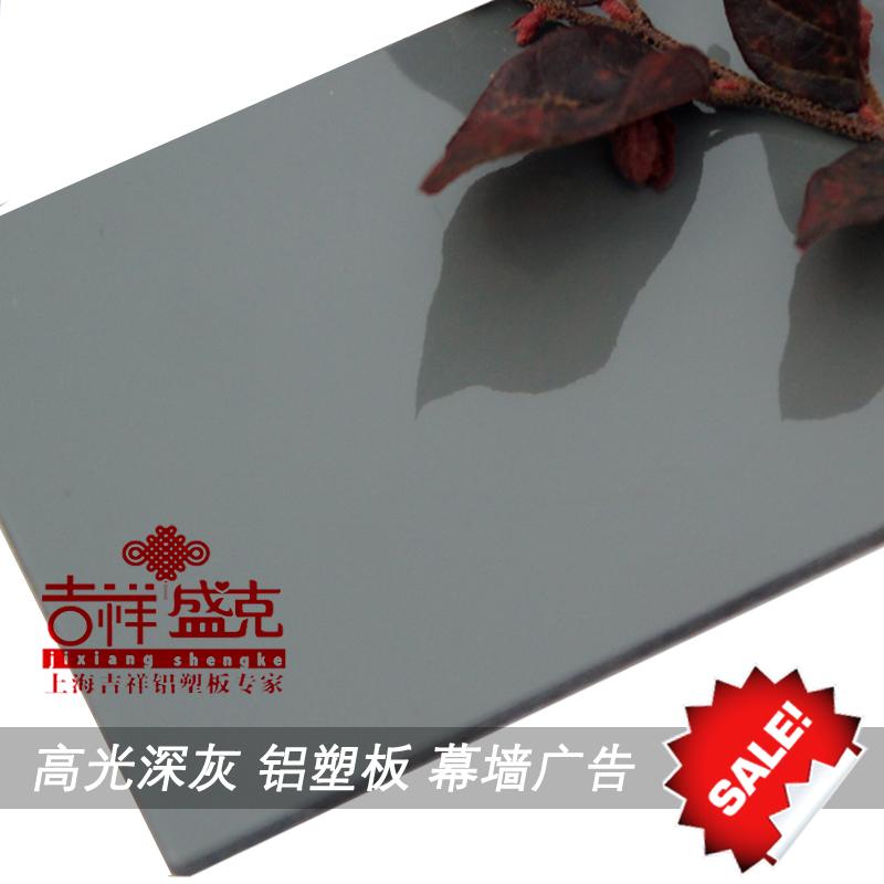 Glück 3mm15 Draht Sheng Gramm Hohe optische dunkelgrau Aluminium - platten innerhalb und außerhalb der mauern spezielle Aluminium - platten der ringmauer im hintergrund.
