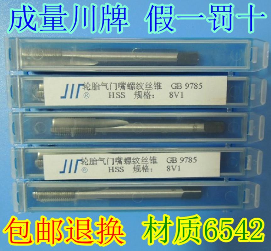A verdadeira quantidade de cartas de torneiras de válvula de pneu FIO de cone, O material 5V1--12V1 m2.