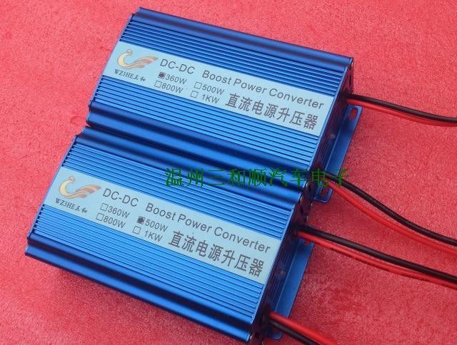 DC-DC DC booster vehicle power converter 12V 36V high current 14A power 500W