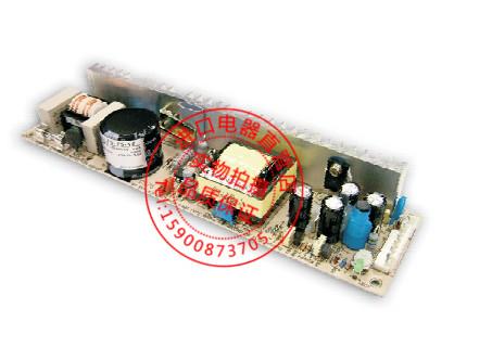 정품 대만 明纬 스위칭 전원 LPS-75-2475W24V3.2A 좁은 길은 형 발가벗다 보드