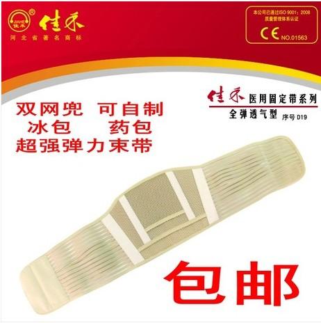 - compania d19 centura de hernie de disc de talie centura fixată elastic de curea de buzunar.
