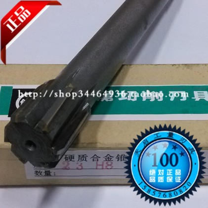 1414.51515.51616.51717.517.8 alloy with tungsten carbide reamer with taper shank machine