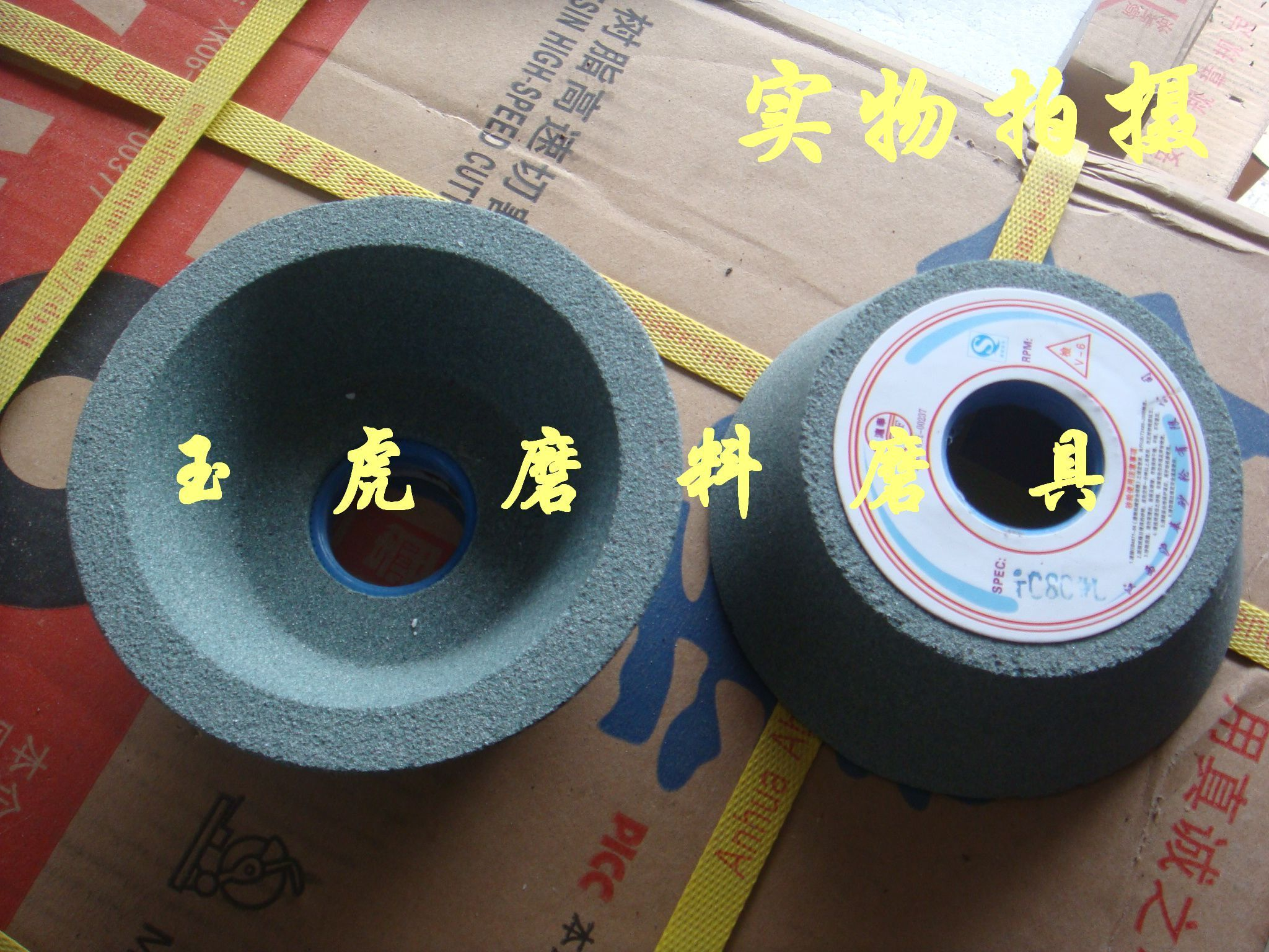 Special shaped inner grinding wheel, bowl type ceramic grinding wheel, green carbon 125*45*32 single concave grinding wheel