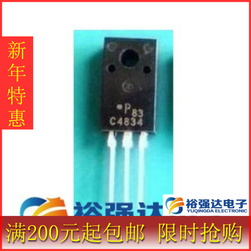 [D] Yu electronic switching power supply 2SC4834C4834Pc4834nc4834 test.