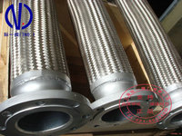 Shanghai as a DN80 stainless steel metal hose hose hose flange stainless steel braided hose