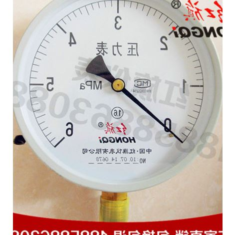 2017は、工程の水圧の気圧の気圧計のメーカーに直接直販を説明することを説明する