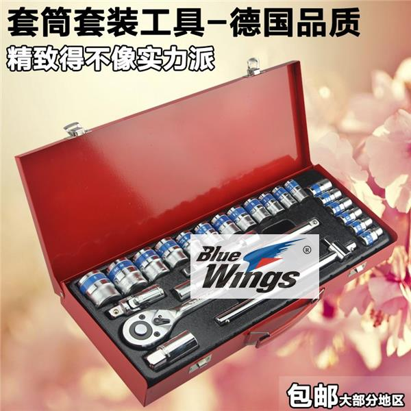 In a portfolio of six boats large angle wrench car repair toolbox exquisite fast ratchet socket wrench set