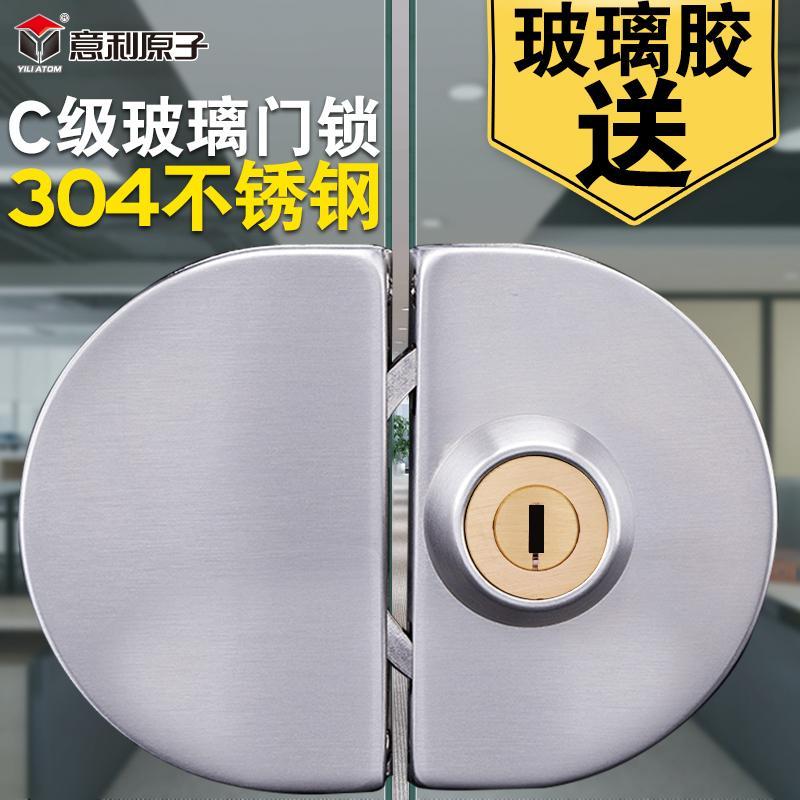 вратата на офиса на стъкло от неръждаема стомана, отвори вратата на една врата от закалено стъкло, ключалката на вратата.