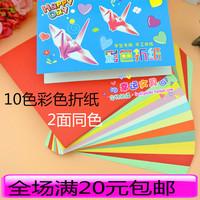 لون اوريغامي 10 لون نفس لون الورق على الوجهين رافعات اوريغامي اوريغامي 8cm المجموعة الرباعية، 10 سم، الأحمر، و