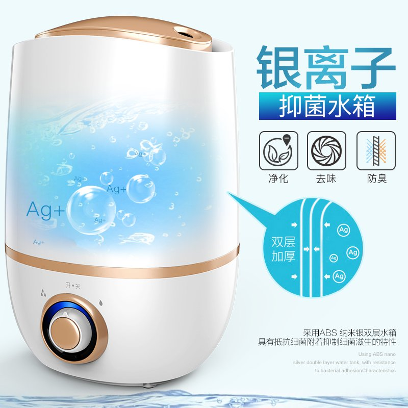 Humidifier, home silent large capacity bedroom, office air conditioning, air purification, small fan fragrance machine