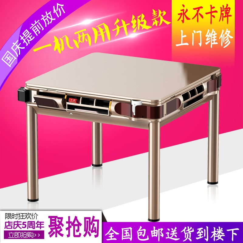 Mahjong automatic European style American style folding table double machine hemp chair electric mute solid wood mahjong table