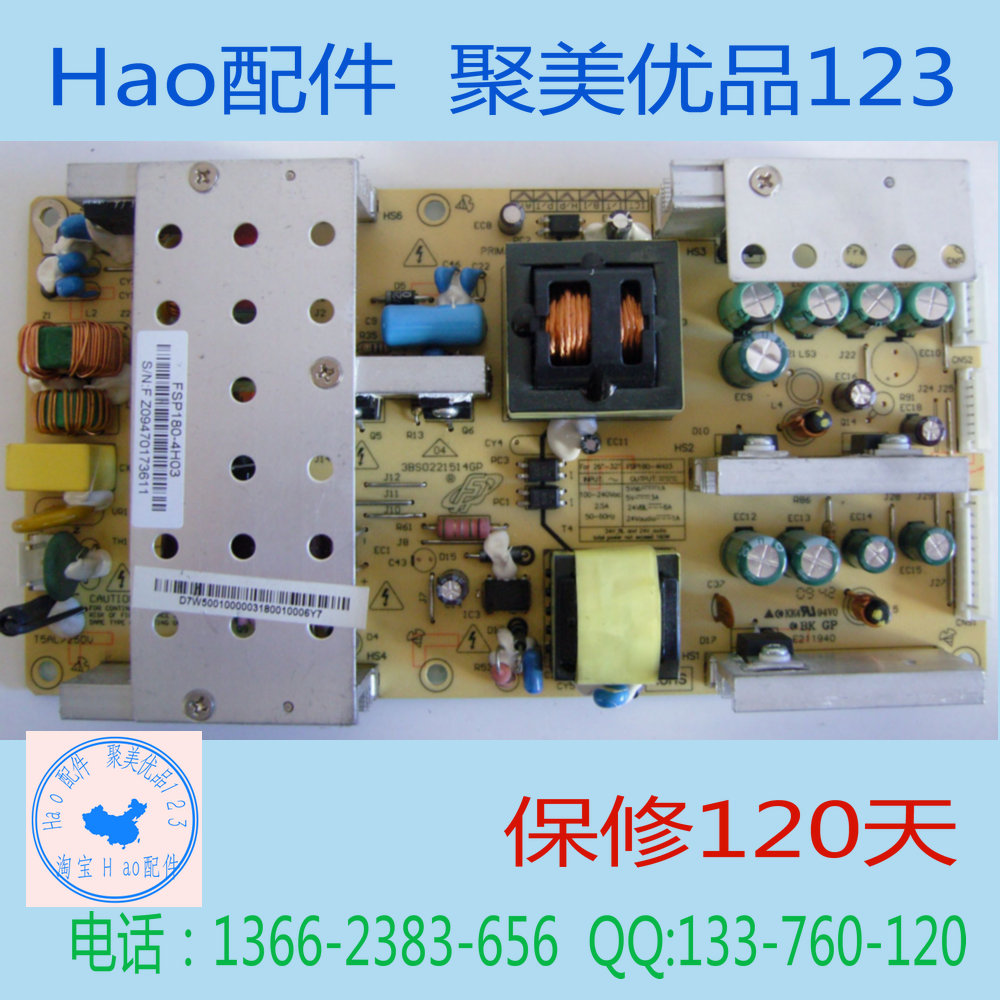 Changhong LT32720U/X32 inch LCD color TV power supply high voltage backlight constant current board BB1