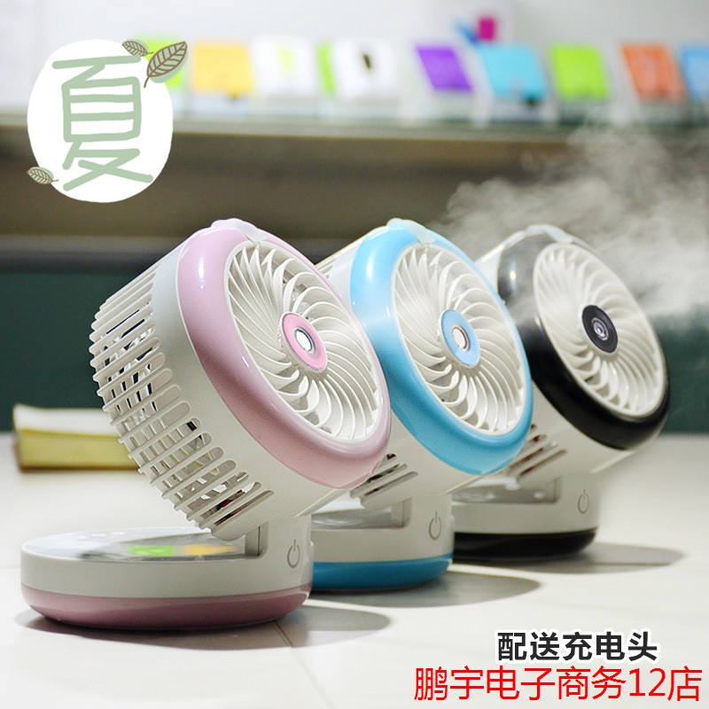 Mini mini fan, rechargeable USB, portable dormitory, office desk, refrigeration, air conditioner, electric fan