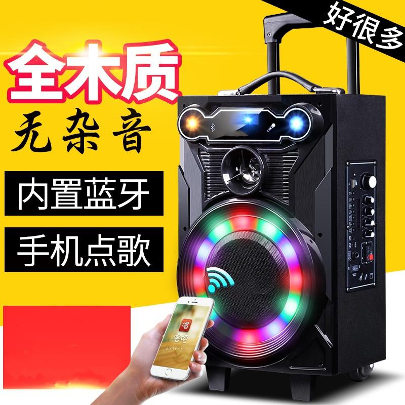 Square dance - lautsprecher Portable video - hochleistungs - radio - mikrofon - mobile BAR im freien