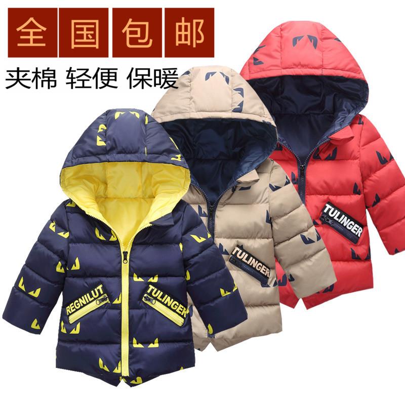 1男宝宝2外套3男宝棉袄4岁儿童冬季棉衣5男童小男孩8衣服宝贝冬装