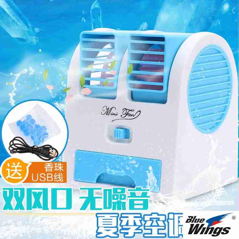 La confezione Desktop Aria condizionata Piccolo Fan Fan creativo di ghiaccio con ghiaccio a bordo di un Piccolo Fan Mini USB Muto