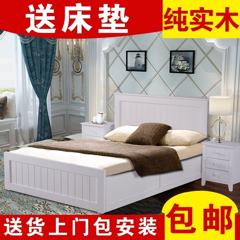 Modern simple solid wood high box storage bed double bed single bed 1.5 meters 1.8 meters Mediterranean multifunctional marriage bed