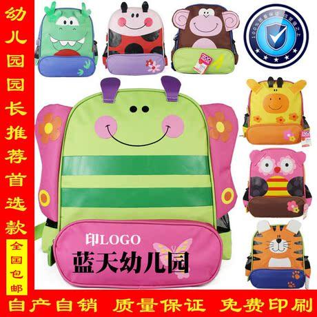 Питомник животных мешочек мило Корея мультфильм сумка детей Рюкзаки оптом печати эмблемы вышитые