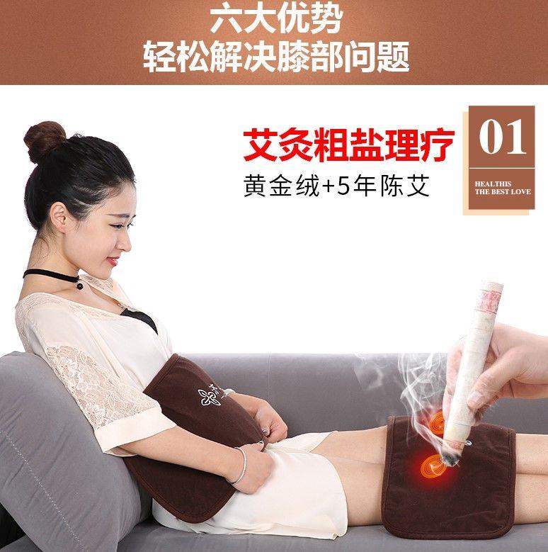 電気ひざ関節の痛み、発熱太もも護腰ベルトの磁力療法暖かい灸ひざ保温さん発熱